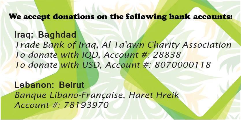 bank-accounts-iraq-builders