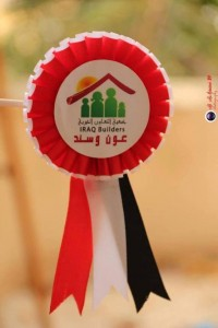 iraq_builders_logo4