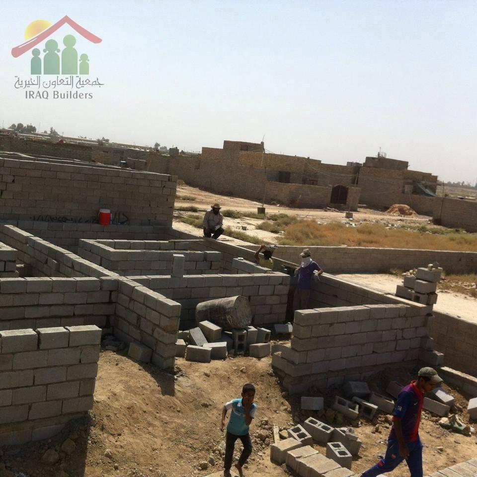 iraq_project2