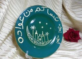 plates001